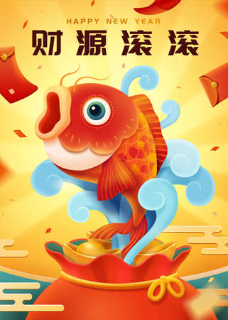 Cute koi fish jumping out of a red fortune bag with gold ingots, concept of lucky lottery winner in China, Translation: May you be prosperous
