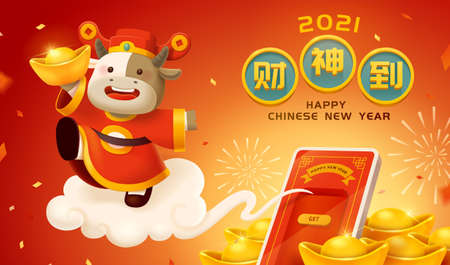 Cute cow with Chinese god of wealth costume shows up from smartphone, concept of digital red envelope giveaway, Translation: Welcome the arrival of Caishen 矢量图像