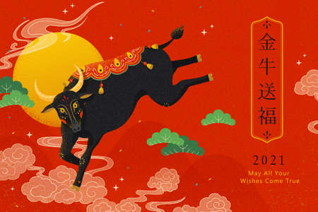 Abstract hand drawn CNY illustration of black buffalo flying on cloud. Concept of Chinese zodiac sign ox. Translation: May the ox spirit bring good fortune to you