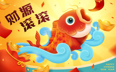 Cute goldfish jumping out from a large lucky bag full of gold ingots. Illustration for poster ad use. Translation: May you be rolling in money