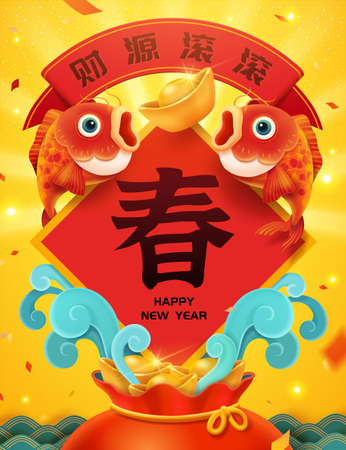 Spring couplet with lucky bag and cute goldfish. Illustration for poster ad use. Translation: May you be rolling in money, Spring