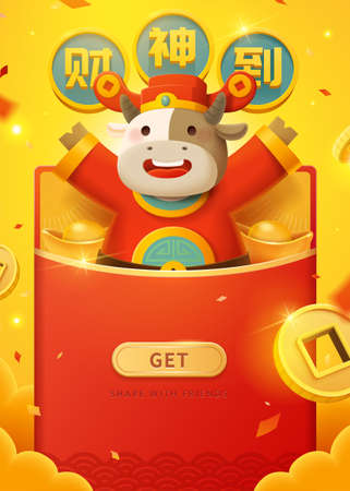 Cute cow showing up from large red envelope full of gold ingots, concept of lucky money giving, Translation: Welcome the arrival of Caishen