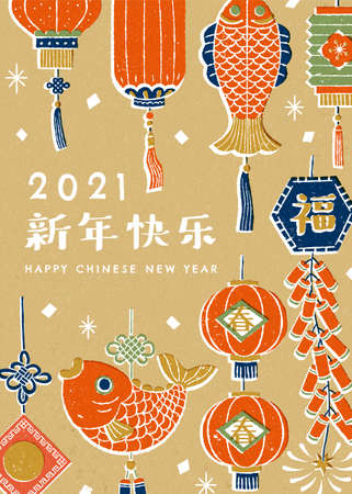 Hand drawn design greeting card, concept of traditional Spring Festival decoration, Translation: Happy Chinese new year, Fortune, Spring 矢量图像
