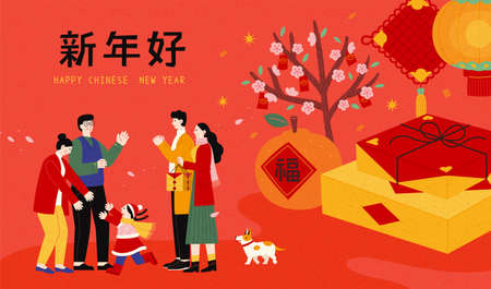 2021 celebration banner. Miniature Asian family making greeting gesture beside gift boxes and decoration. Translation: Happy new year, Fortune