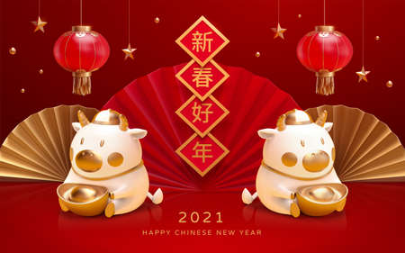 2021 3d CNY background. Two cute ceramic white cows with Japanese paper fans and red lanterns. Concept of Chinese zodiac sign ox. Translation: Happy lunar new year Vettoriali