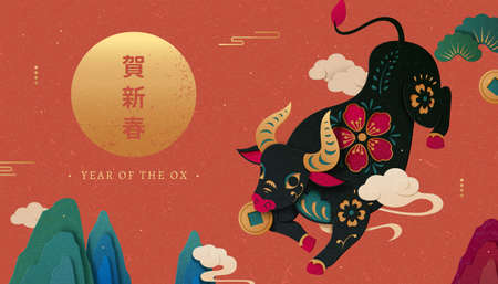 CNY banner with cute bull flying through China mountain landscape. Concept of 2021 Chinese zodiac sign ox. Translation: Happy Chinese new year