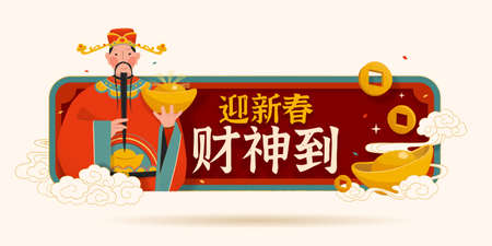2021 Chinese new year label template with Chinese god of wealth and prosperity. Translation: Welcome the New Year. Stock Illustratie