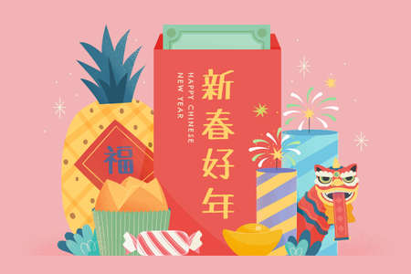 Creative CNY background in pastel color design with red envelope, pineapple and firecrackers. Translation: Happy Chinese new year.