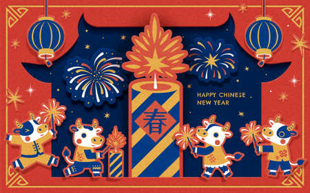 Chinese new year banner in paper cut design. Cute cartoon cows lighting a huge firecracker. Concept of Chinese zodiac sign ox. Translation: Spring.