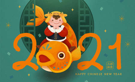 2021 Chinese new year greeting card template with cute Asian boy riding on gold fish. Translation: May you be lucky in the coming year.