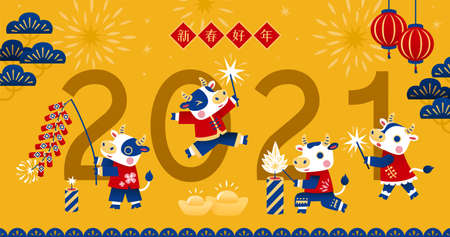 CNY banner with cute ox lighting firecrackers around the number 2021. Concept of Chinese zodiac sign ox. Translation: Happy Chinese new year.