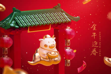 3d CNY background with cute cow sitting on gold cloud and flying through Chinese temple entrance. Translation: May the spirit of the ox bring you good fortune in the new year Stockfoto