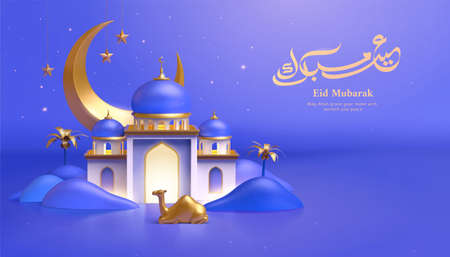 3d modern Islamic holiday banner, designed with camel toy sitting in front of a lit up mosque model. Concept of Ramadan night or Arabic desert.