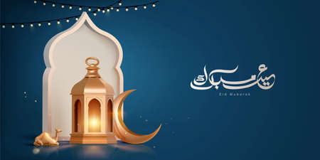 3d modern Islamic holiday banner, suitable for Ramadan, Raya Hari, Eid al Adha and Mawlid. A lit up lantern and crescent moon decor on serene evening blue background. Stock Illustratie