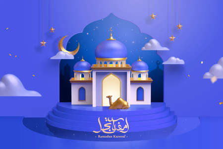 3d surreal Arabic banner, designed with a lit up mosque model on stair podium. Islamic holiday background design for greeting card or sale event. Stock Illustratie