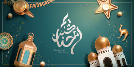 3d Islamic holiday celebration banner, suitable for Ramadan, Raya Hari, Eid al Adha. Top view of cute toys including coffee pot, mosque and metal lantern.