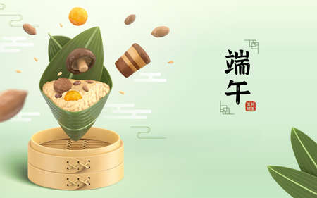3d rice dumpling displaying on a bamboo steamer. Concept of traditional Duanwu cuisine and food ingredients. Translation: Dragon boat festival, the fifth of May.