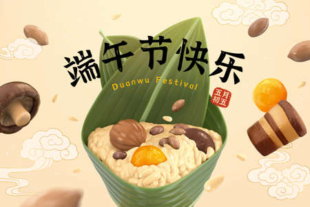 3d unwrapped rice dumpling. Concept of traditional Duanwu cuisine and food ingredients. Translation: Dragon boat festival, the fifth of May.