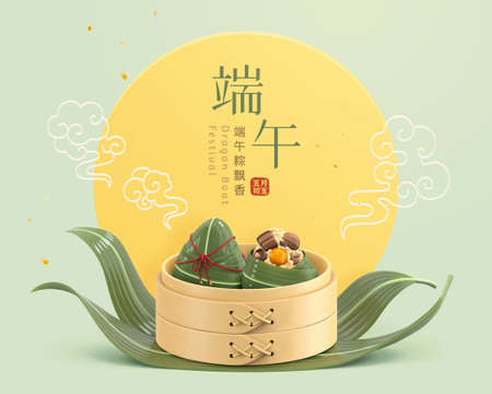 Zongzi in bamboo steamer. Banner for Duanwu Festival in 3d style. Chinese translation: Delicious rice dumplings, Dragon Boat Festival, the 5th day of the fifth lunar month Stock Illustratie