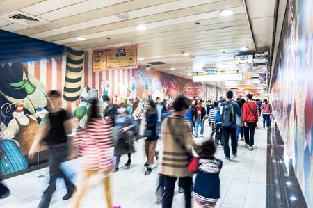 Kaohsiung international airport subway station Kaohsiung Taiwan