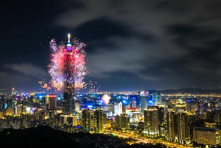 Taipei101 firework & Taipei night scene Editorial