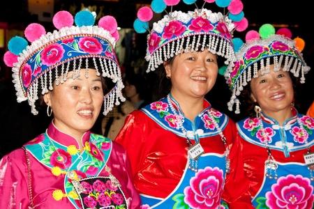 ceremonial clothing:  women of Chinese Bai ethnic minority  Editorial