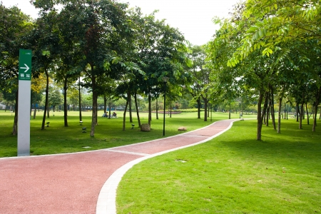 Leisure parks in the city,Guangzhou China Stock Photo - 13627445