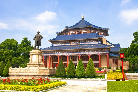 Sun Yat-sen Memorial Hall in Guangzhou, China photo