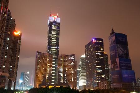 guangzhou: modern building of financial district in guangzhou china