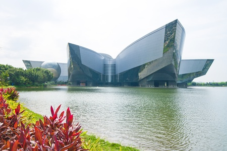Guangdong Science Center, This is Asia s largest base for science education, International science and technology exchange platform,Guangzhou China Publikacyjne