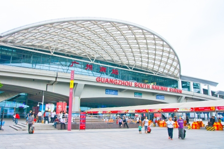 Guangzhou South Railway Station for high-speed trains, Is a large modern railway station,serves 200000 passengers per day,GUANGZHOU CHINA