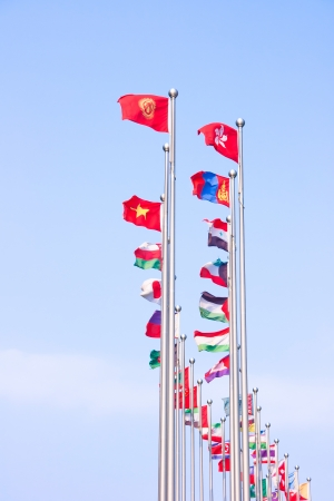 nations: Asian countries and regions the flag