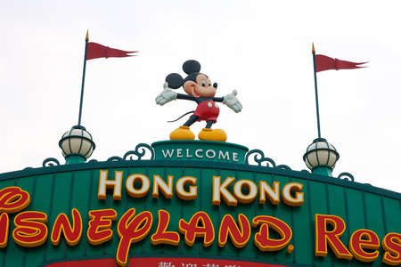 disneyland: Hong Kong Disneyland,China Editorial