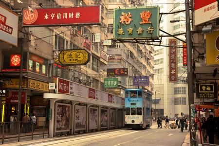 香港、中国での市電 写真素材 - 32193622