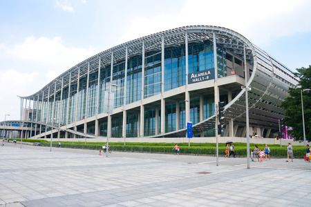 China Import und Export Gelände in Guangzhou China.his ist die Welt \ Standard-Bild - 32193679