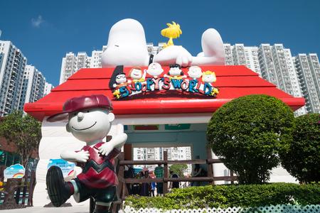 Snoopy theme park in Hong Kong Publikacyjne