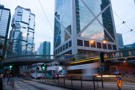 megalopolis: Modern city at night, Hong Kong, China