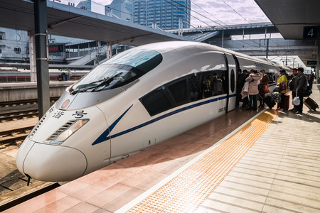 ferrocarril: Los trenes de alta velocidad en Guangzhou