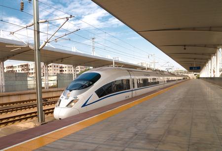 High-speed trains  in Guangzhou.