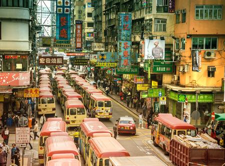 Old street in Hong Kong Editorial