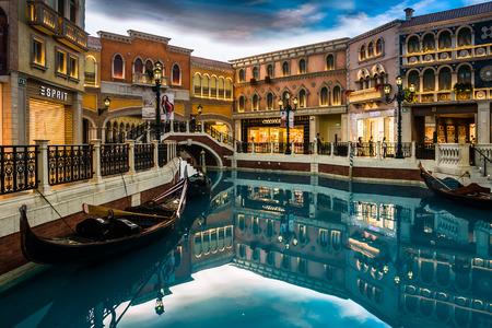 The Venetian Macao-Resort-Hotel in Macau, China Publikacyjne