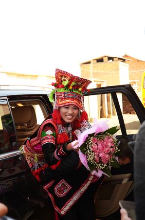 ethnic customs: Back bride