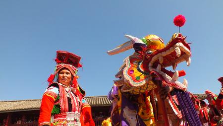 ethnic customs: Dragon