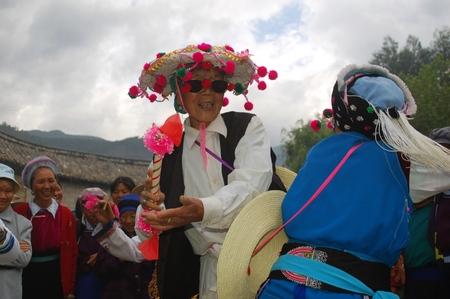 ethnic customs: ethnic customs for festival celebration