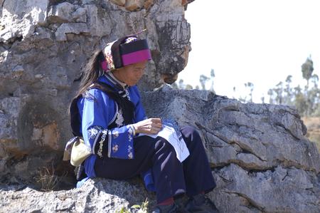 ethnics: Yi ethnics women