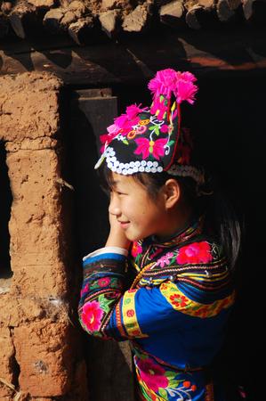 ethnic customs: China Yunnan Yi race
