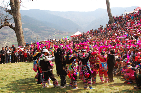 ethnic customs: China Yunnan  Yi race performance
