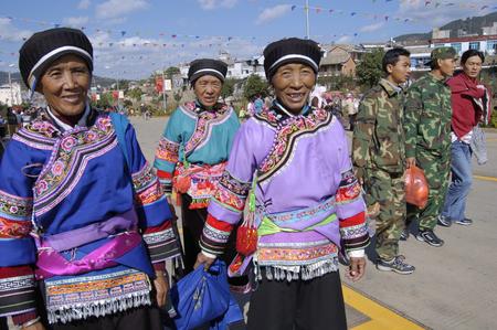 ethnic customs: Yi ethnic women, China, Yunnan Editorial