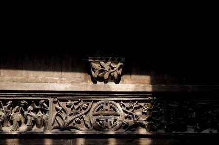 wood carving: Wood carving at hongcun, china