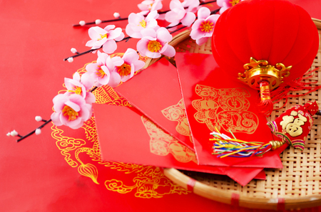 turns of the year: Decoration items for Chinese New Year